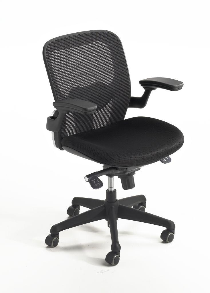 Kontorstol int.furniture iko